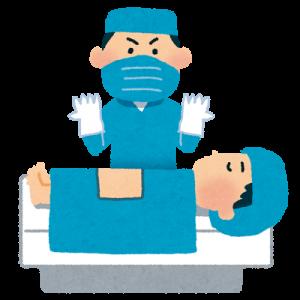 脊柱管狭窄症の手術