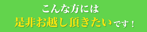 okoshi2